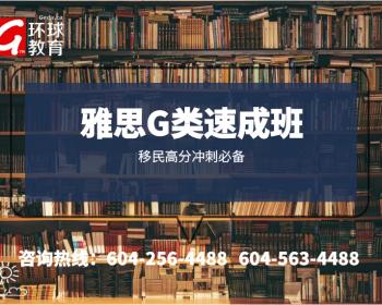 WeChat-Image_20180917123024-350x280