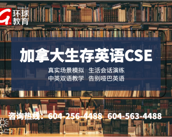 WeChat-Image_20180917123028-350x280