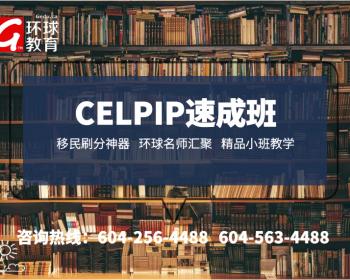 WeChat-Image_20180917123041-350x280