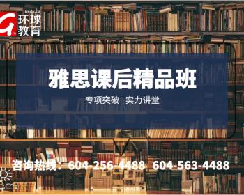 WeChat-Image_20180917123045-350x280